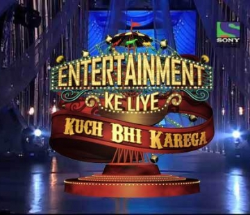 entertainment-ke-liye-kuch-bhi-karega-season-5